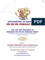 The Life and Teachings of Bhagavan Sri Sri Sri Venkaiah Swamy (Part 2)