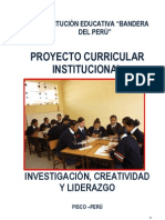 PCI-2012