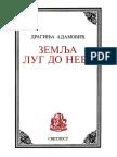 Draginja Adamović - Zemlja lug do neba