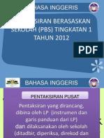 PBS BI