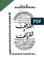 Al Taraif Wal Zaraif