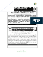 NABARD Website RFP for Designing, Hosting and Maintaining