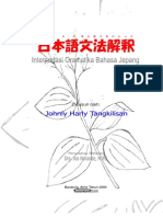 Nihongo Bunpou Kaishaku_by_Harly Tangkilisan
