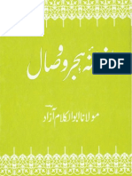 Afsana e Hijr o Wisaal - Imam Ul Hind Maulana Abul Kalam Azaad رحمہ اللہ