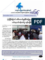 SYCB Monthly Bulletin for December (Vol-5, Issue-59