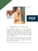 Kanchi Periavaal Part - II