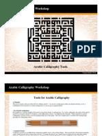 Arabic Calligraphy Workshop
