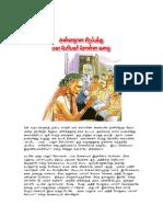 Periavaal - Annadhana Mahimai