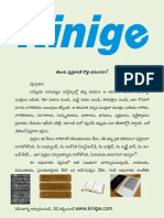 Kinige for You - an information leaflet in Telugu language