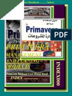 Primavera Manual User Book New_ Index