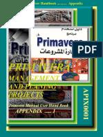 Primavera Manual User Book New Appendix1