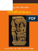 Oriya chanakya pdf in niti