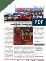 SYCB Bulletin (October 2007)