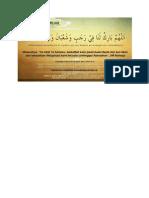 Dari Ibnu Umar Berkata Doa Bulan REJAB