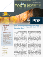Fire Youth Newsletter Vol.1 No.26