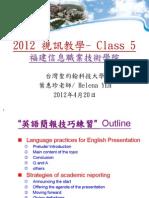 20120420 Vedio Teaching FJUPIT Wk5
