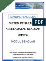 Modul Sekolah 281011