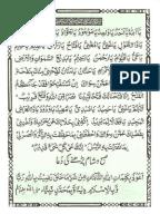 hizbul bahr urdu translation pdf