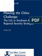 16.Meeting the China
