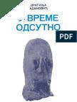 Draginja Adamović - U vreme odsutno