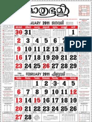 Mathrubhumi Calendar 2022.Mathrubhumi Calender 2011 Malayalam Languages Of India Kerala