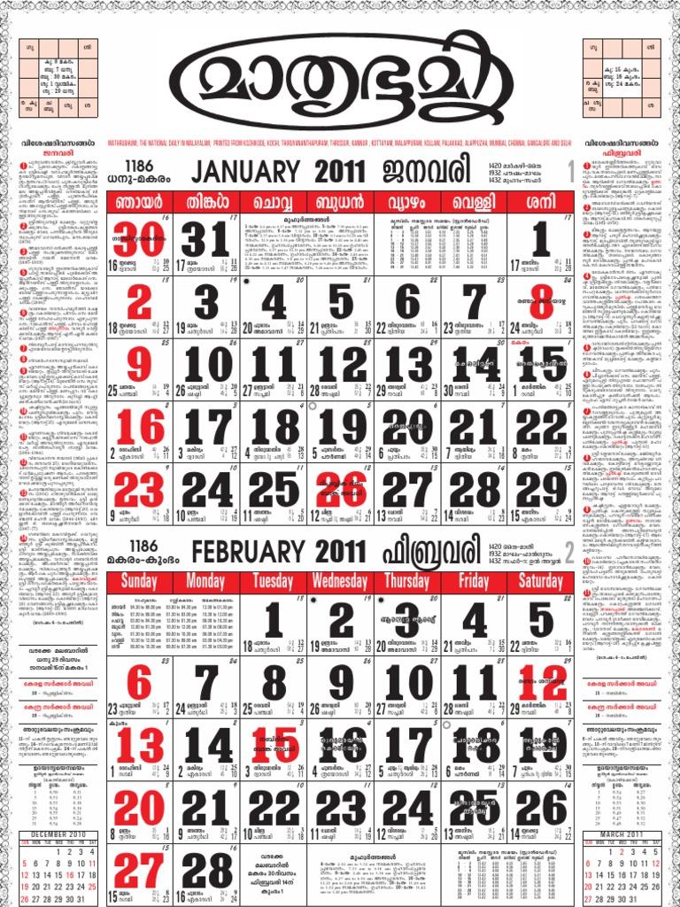 Manorama Calendar 2022.Mathrubhumi Calender 2011 Malayalam Languages Of India Kerala