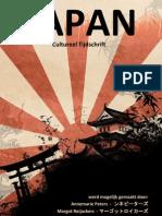 TDK Tijdschrift Japan