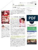 Media Arts Plaza | Hachiya Kazuhiko | 八谷和彦