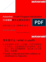 ActionAid Youth Program Introduction