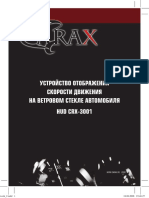 HUD CRX-3001 (A6)