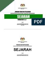 HSP SEJARAHG T2