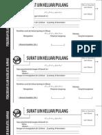 Form Ijin Keluar_010212