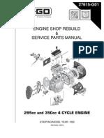295cc Manual