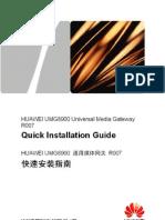31504648-HUAWEI UMG8900 Quick Installation Guide(R007_01,N68&N68E)