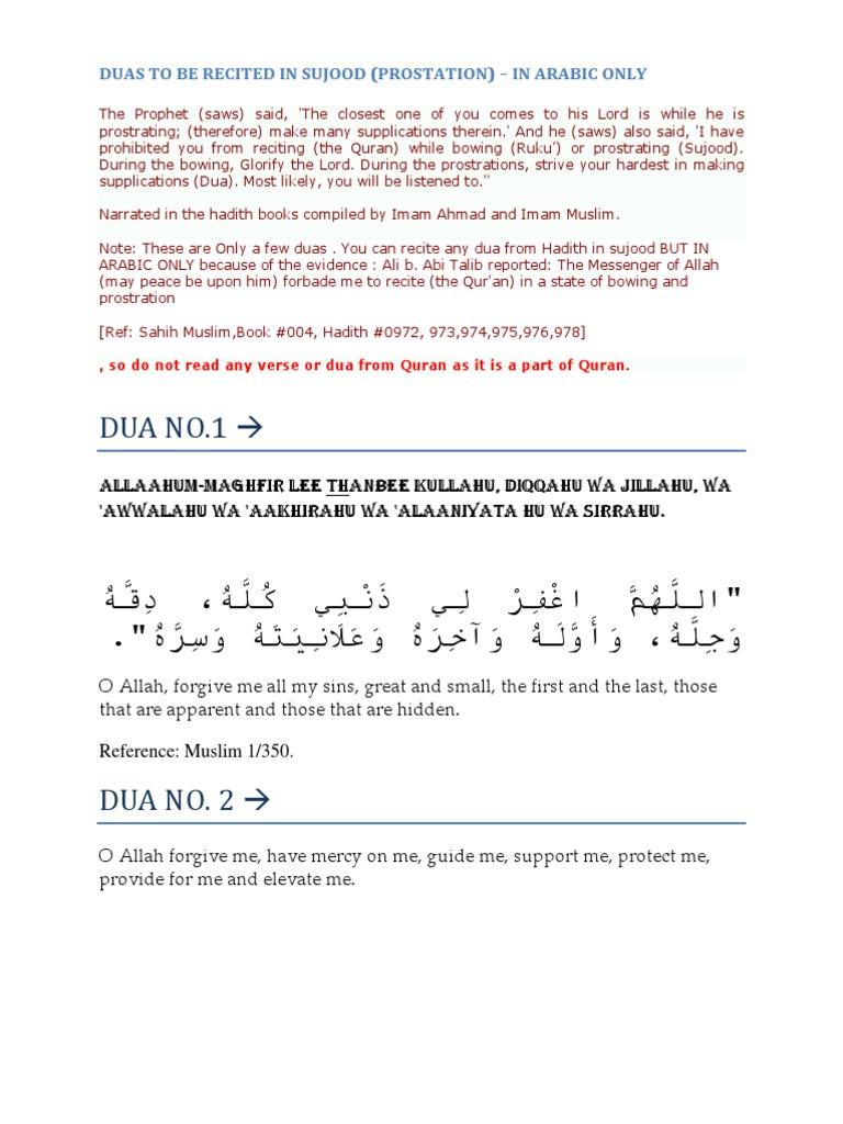 Duas During Sujood   Hadith   Quran