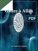 Gloire à Allâh