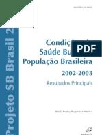 SB BRASIL 2004