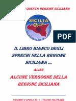 Il Libro Bianco degli Sprechi nella Regione Sicilia