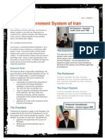 government of iran example