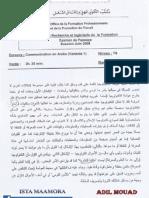 Examen de Communication en Arabe Juin 2008