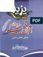 Yazeed Imaam Ibn Taimiya Ki Nazar Mein