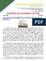 KMA-BDE BDW 67 (25 Jun 12)