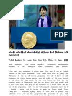 marquez nobel prize speech