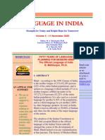 Language in India