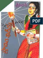 Pranam Khareedu