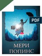 Dnevna pošta ruske web stranice za upoznavanje