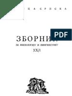 Sekeresh-ZoneSlavon