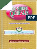 English Maariful Quran Mufti Shafi Usmani RA Vol 1