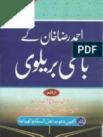 Ahmed Raza Khan K Baghi Barelvi