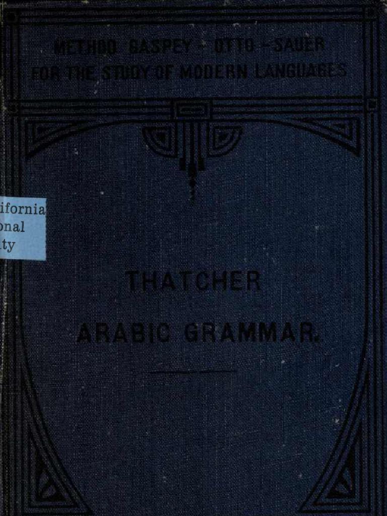 Arabic Grammar | Verb | Arabic